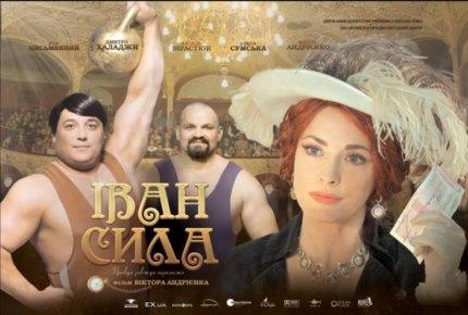 Ivan.Syla