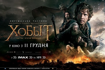 Hobbit_Battle