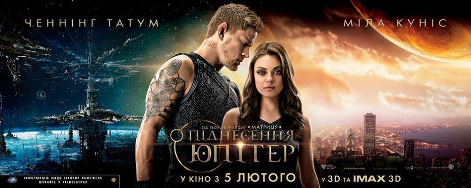Jupiter_WB