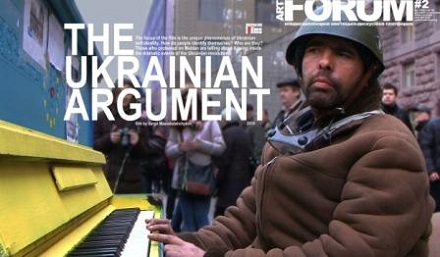 Ukrainskiy_Argument