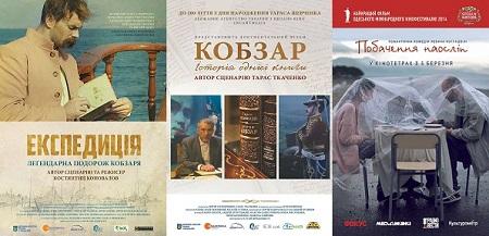 5_berezna_filmy_v_prokati