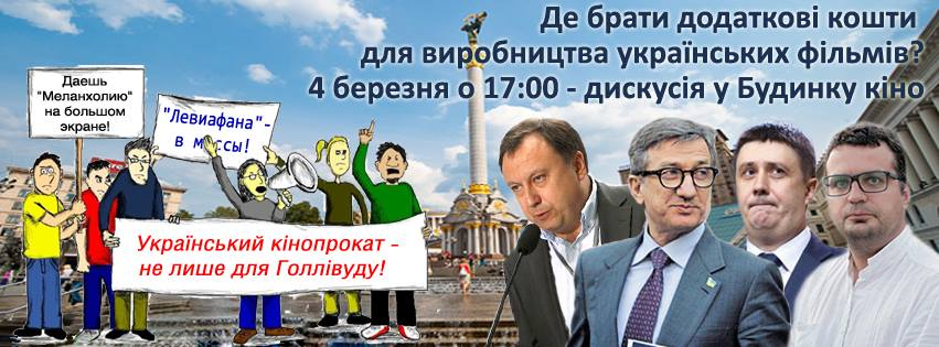 Krygliy_stil_Groshi_na_kino