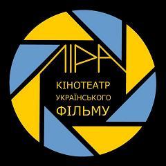 Lira_Kinoteatr