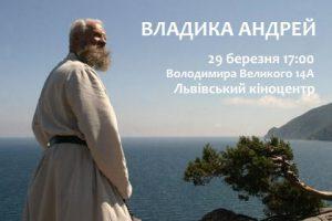 Vladyka_Andrey