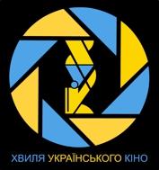 Hvyla_Ukrkino