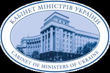 Kabinet.Ministriv