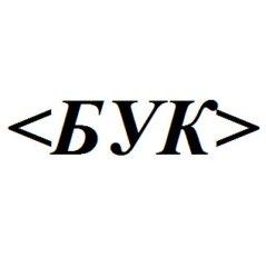 BUK.Logo.Small