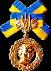 Shevchenko.Prize