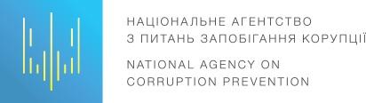 NAZK.logo.