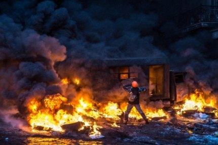 Euromaidan.1