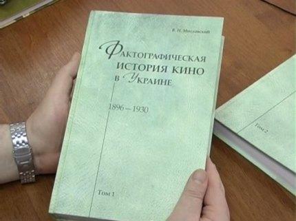 Faktographichna.istoria.kino