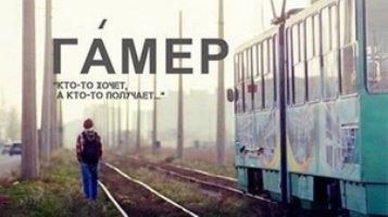 Gamer.Poster