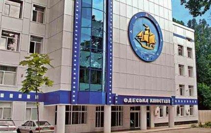 Odeska.Kinostudia