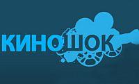 kinoshok-logo