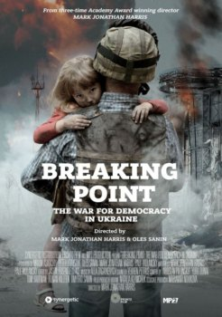 Breaking.Point.Poster