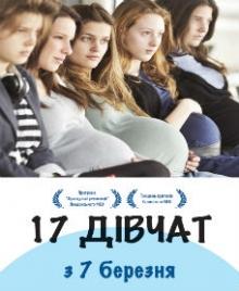 17.divchat