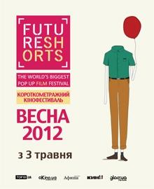 Future.Shorts.12.Vesna