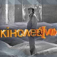 Kinolev