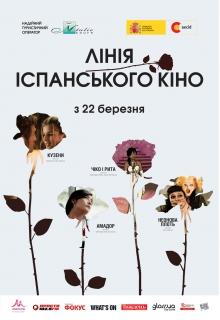 Linia.Ispanskogo.Kino.12