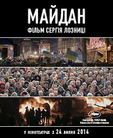 Maidan.Afisha