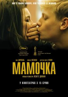 Mamochka