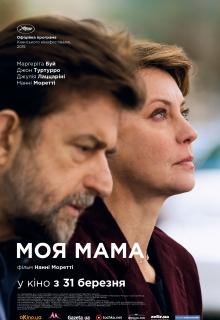 Moya.Mama
