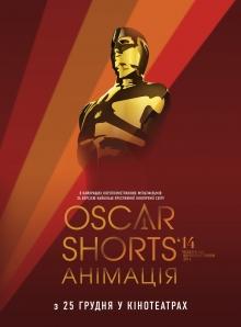 Oscar.Shorts.14