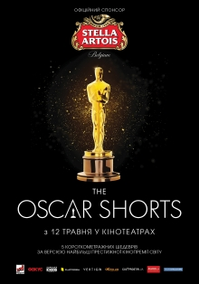 Oscar.Shorts.16