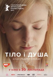 Tilo.i.dysha
