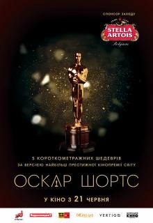 Oscars.Shorts.18