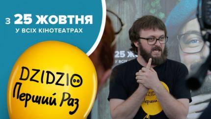 Dzidzio.press.day