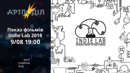 Indie.Lab.Art.Podil