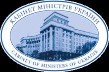 Cabinet.Ministriv