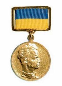 Ukraine_award_Dovzhenko