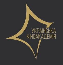 Ukrainska.Kinoakademia