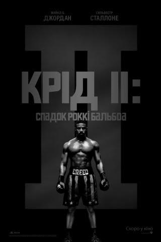 Creed.2.Poster