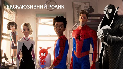 Spider.man.Rolyk