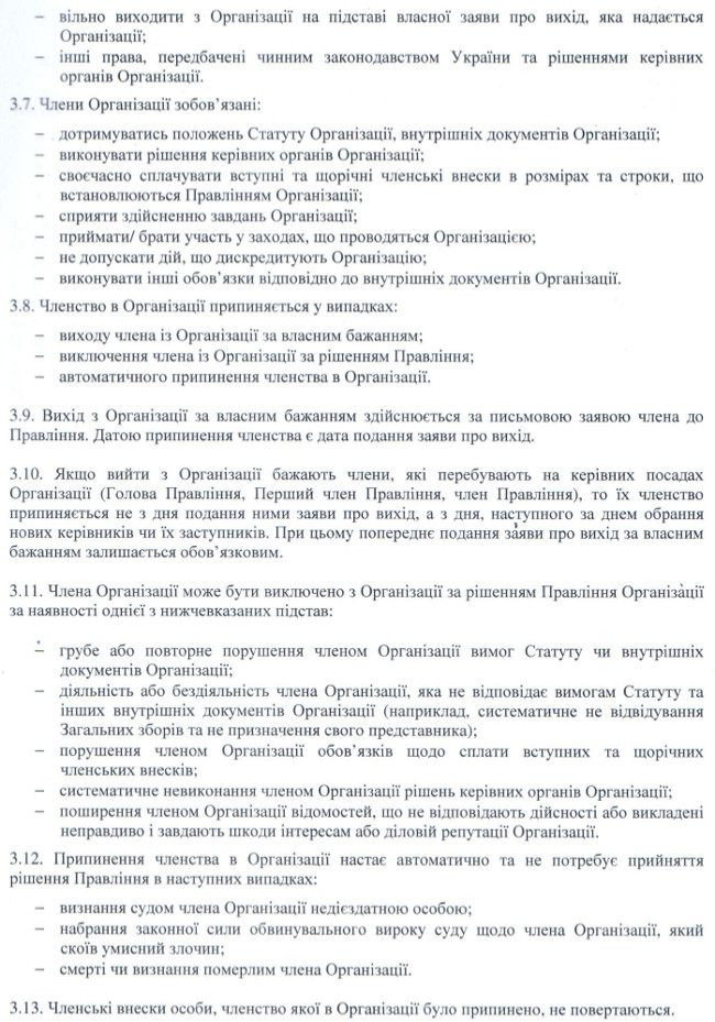 Statut.Spilka.Kinoktytykiv.05