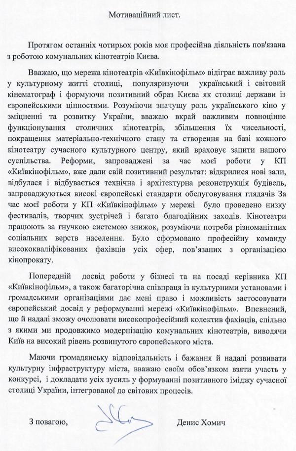 Kyivkinofim.1