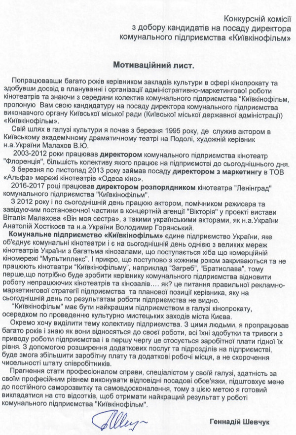 Kyivkinofim.3