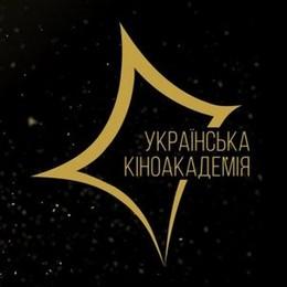 Ukrayinska_kinoakademiya