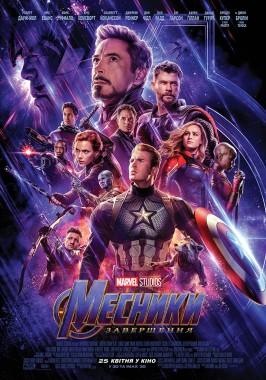 Avengers.4