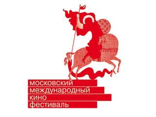 MoscowIFF1