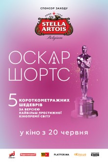 OShorts19