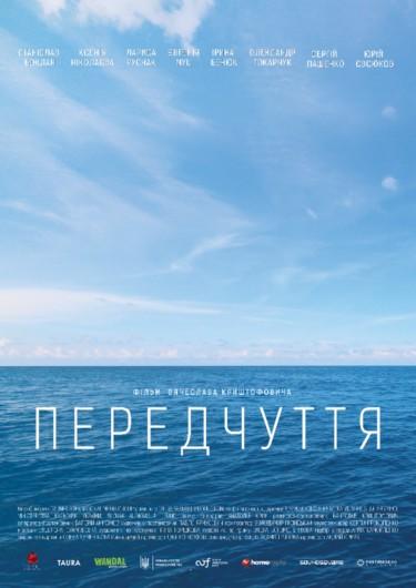 Peredchyttia